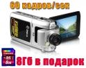 Видеорегистратор DOD F900LS + 40% скидка на ОСАГО