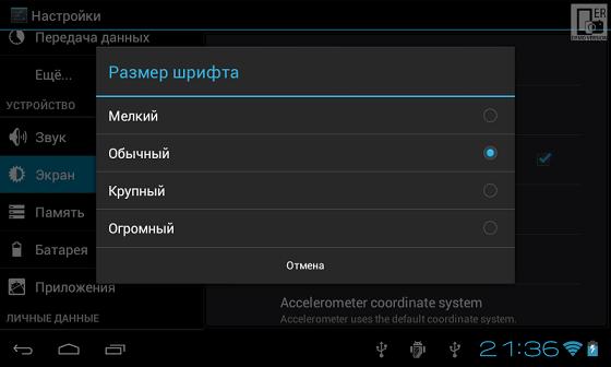 Обзор планшета Q88